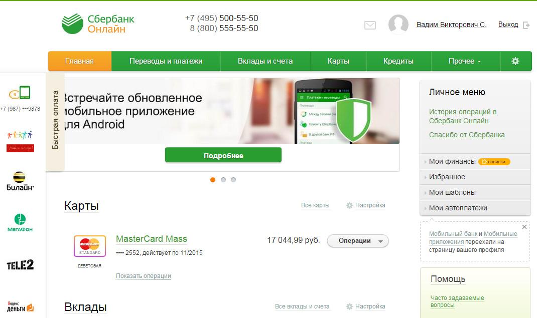 http://u4.platformalp.ru/b7aac14e2832a77b58342af7b6342de6/de6b6f4a2d763e12febd6135961af4a5.jpg