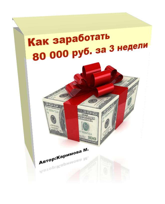 http://u4.platformalp.ru/c2964caac096f26db222cb325aa267cb/4d8f341b76c88cea098bbe306cffdff2.png