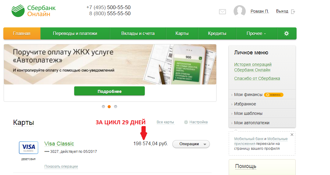 http://u4.platformalp.ru/c8288308562df62a6a837190f9ccaa45/c48884f497eb06b6879b1568d518fbac.png