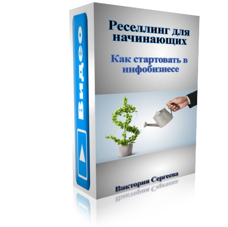http://u4.platformalp.ru/d2e22de393035b574c1bacd64fdd6879/ce5e8786c5fcb650a4badb10b4e683b7.png