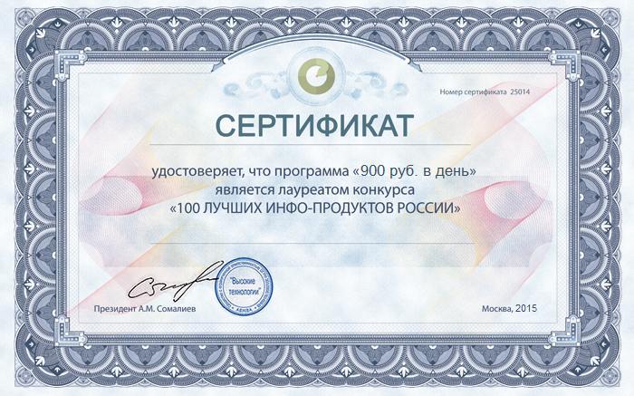 http://u4.platformalp.ru/d40e0a2a2f466a90ee2630fc925e7af9/1f0761ace82b5527c2bed216ca4165c7.jpg