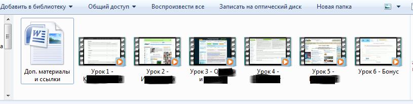 http://u4.platformalp.ru/d40e0a2a2f466a90ee2630fc925e7af9/62243ad00f5d36ed989add43348277e0.png