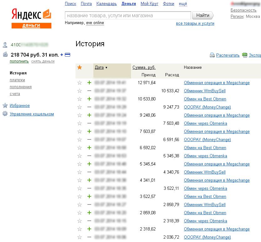http://u4.platformalp.ru/d4e879aca51d48e0feba3112f0d1b8cd/4b4a01d675c0da8b7ef3cd0aa986c389.jpg