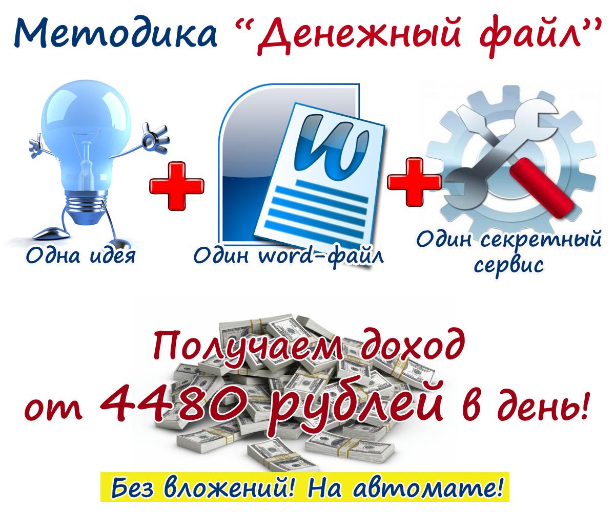 http://u4.platformalp.ru/d7e7bd5df3a07138eb7cb500f01f89fe/d02cb9f68cca0c53ecf016ad82a7b5c9.png
