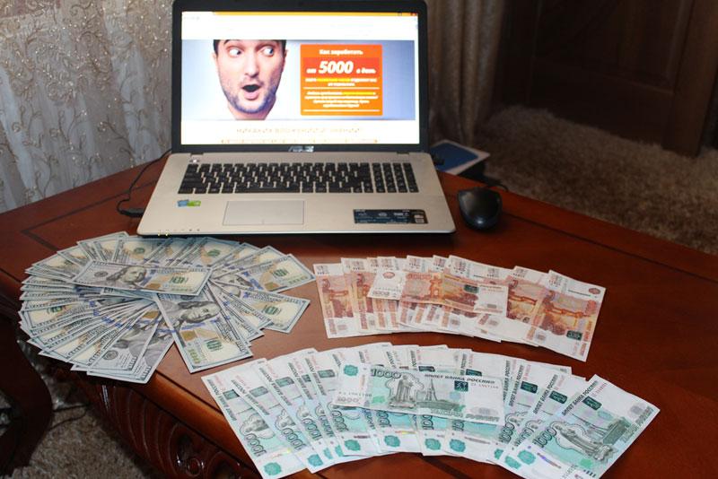 5000 р в день, первые деньги через несколько часов
