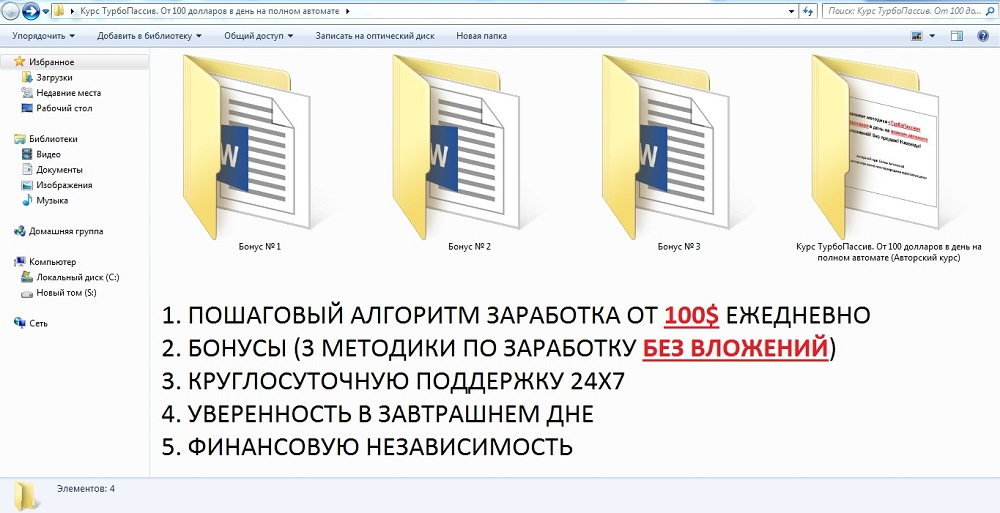 http://u4.platformalp.ru/e585c2ea8a6ff12e60c1c3e07d024079/46df2206d643fb4ad29e97002ed00a48.jpg