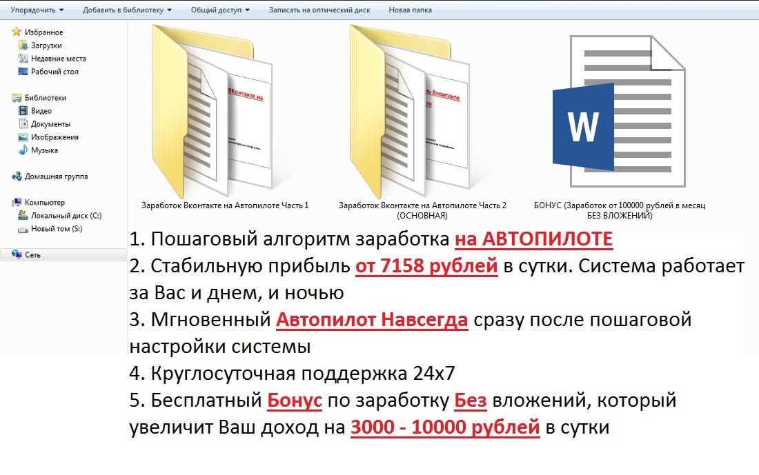http://u4.platformalp.ru/e585c2ea8a6ff12e60c1c3e07d024079/f77eeb9e662a1bc5653025d6849583de.jpg