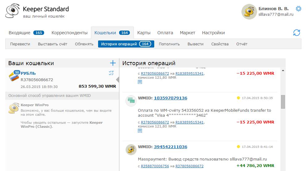 http://u4.platformalp.ru/e7a8f1d8b045098d76172897a21d6373/ae89e2060c97be811698d57b772035ad.png