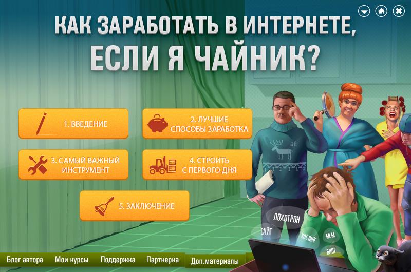 http://u4.platformalp.ru/e9729543bbfbd7d2677d43bc67c5dc87/257f54c63a37899fd82949f2dc7af474.jpg