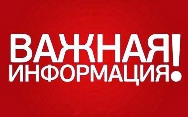 http://u4.platformalp.ru/ed79b76e91c3fcaf6b612bdb57b5b8fe/df6dbaf7f06982e68a2bfb579af89578.jpg