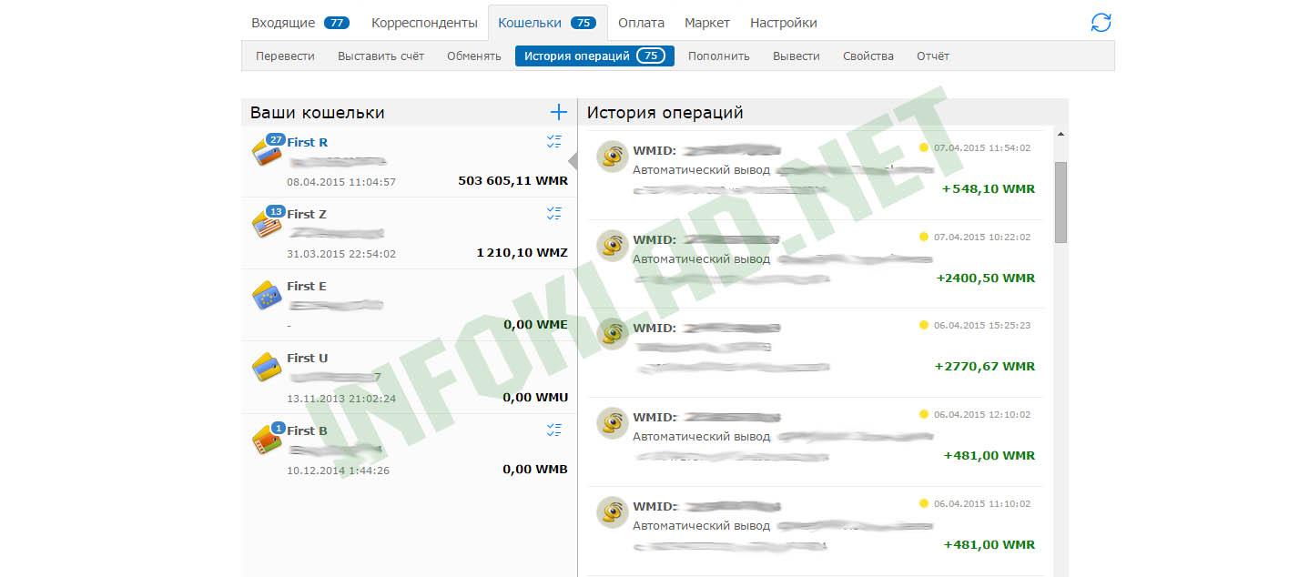 http://u4.platformalp.ru/f49177d35c5ee6c915013284e89a729b/b927bf2512ddeaaccabe85e970184138.jpg