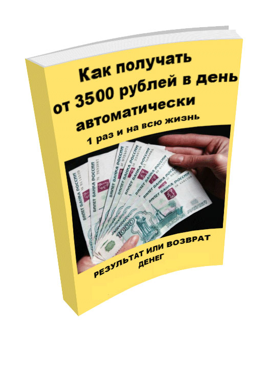 http://u4.platformalp.ru/fff6f444c0fd08f8cca7eb254a216565/9cca88ba1082f1431aceca2ddddc3bbf.jpg