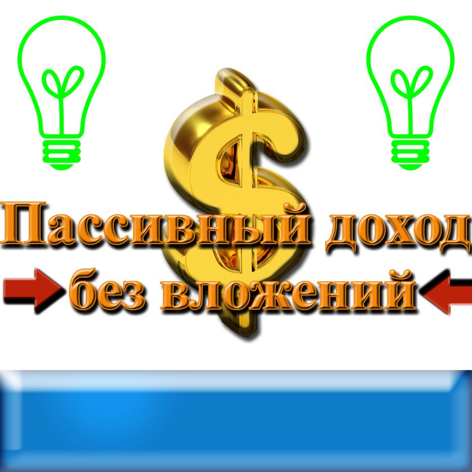 http://u4.platformalp.ru/s/62s54p0061/8b3ecc6c4da9bf7e321df2d89de60aa8/15a8e965f2d751fe37c2d9b9ebd1f24d.jpg