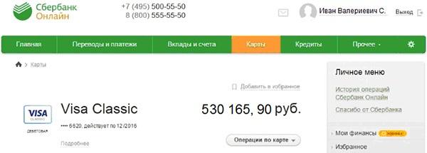 http://u4.platformalp.ru/1138d90ef0a0848a542e57d1595f58ea/197858a18824fd618a0803496eace5cd.jpg