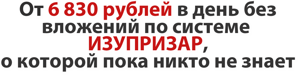 http://u4.platformalp.ru/2493b7669dee5ae2492f56e4b176eb2e/cb8f23996c9c2a8cd42daddc043c8aeb.png