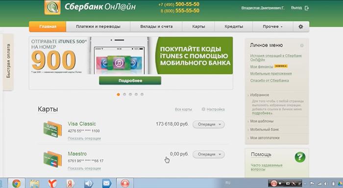 https://u4.platformalp.ru/2c6037040bf5058a44be4c0397611909/0ec41f5b77641c27833f554a18996d41.png