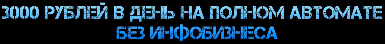 https://u4.platformalp.ru/2e6d941e3bc2dbd3f122040f056b6718/9299c74f571dcf5f39d53115fa696718.png
