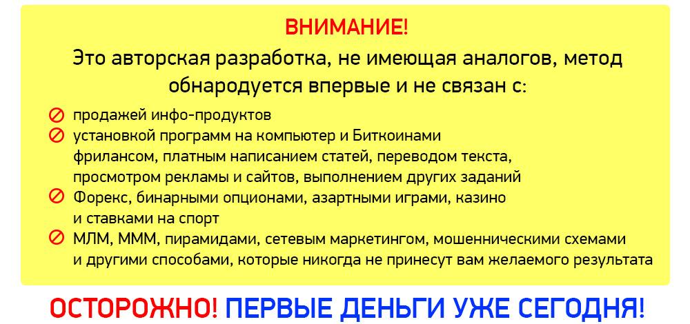 http://u4.platformalp.ru/39871d0cee6ab3debf7e05cd7a6d5cf4/7807d36adfa7866db290425224215c89.jpg