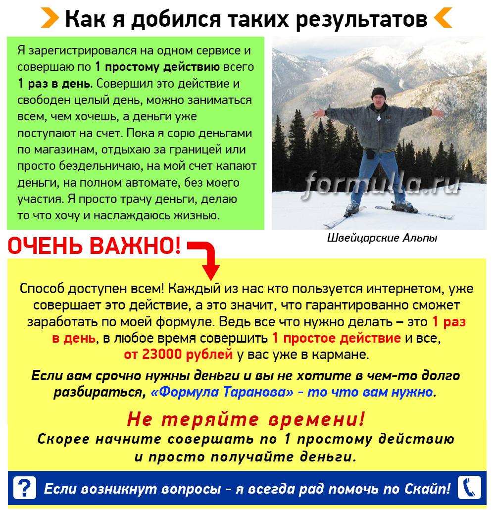 http://u4.platformalp.ru/39871d0cee6ab3debf7e05cd7a6d5cf4/f3640f04498ec5522c644bb008e4094f.jpg