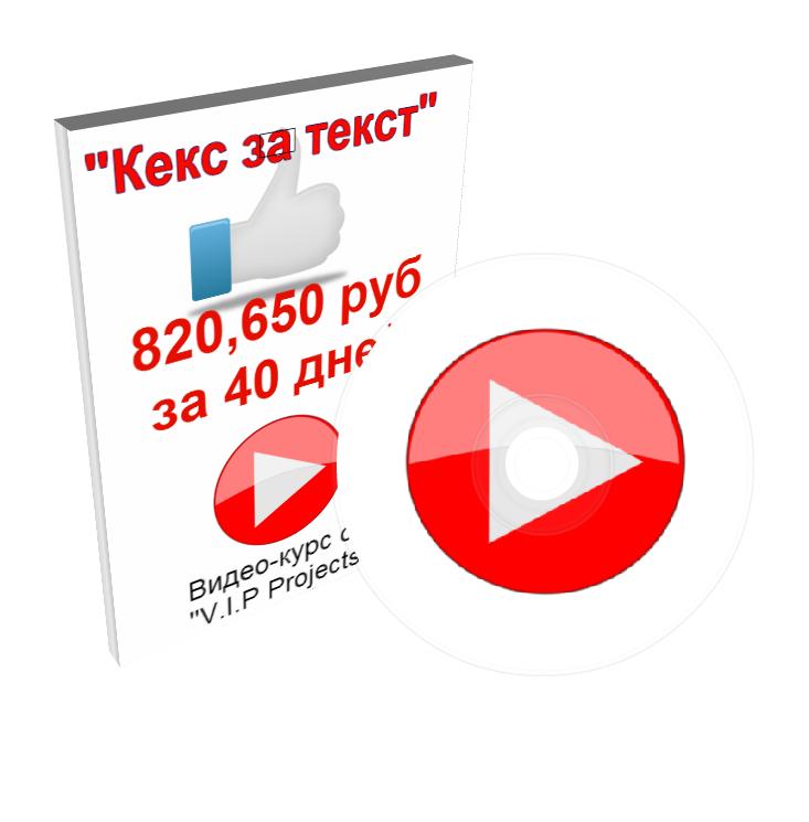 http://u4.platformalp.ru/aba53da2f6340a8b89dc96d09d0d0430/d8ed9a264839d893b3d66e605a24c509.png