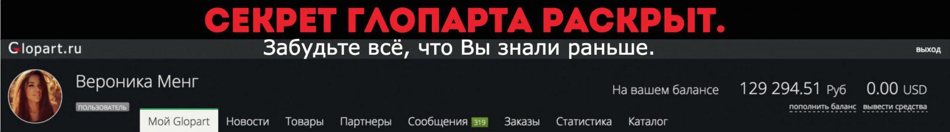 http://u4.platformalp.ru/c2964caac096f26db222cb325aa267cb/79cf6573d9145b25547befb5d913d294.jpg